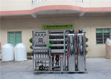 Industrial RO Water Treatment System / Commerical Drinking Water Purification Machine