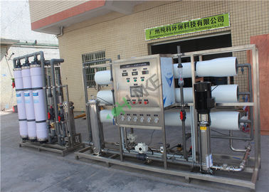 Automatic Complete RO Water Purifier Plant / DOW Membrane 500 Liter RO Plant
