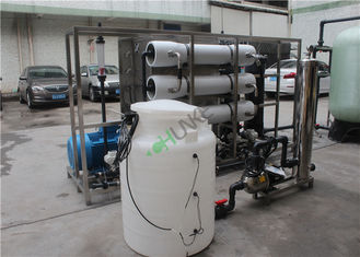 500L/H RO Water Treatment Plant With FRP Filter / Drinking Water Purification Machine